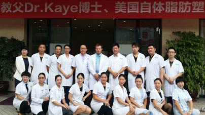 Lectures and live surgery in China