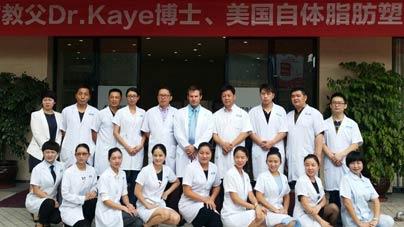 October 2016 Dr Kaye visited China